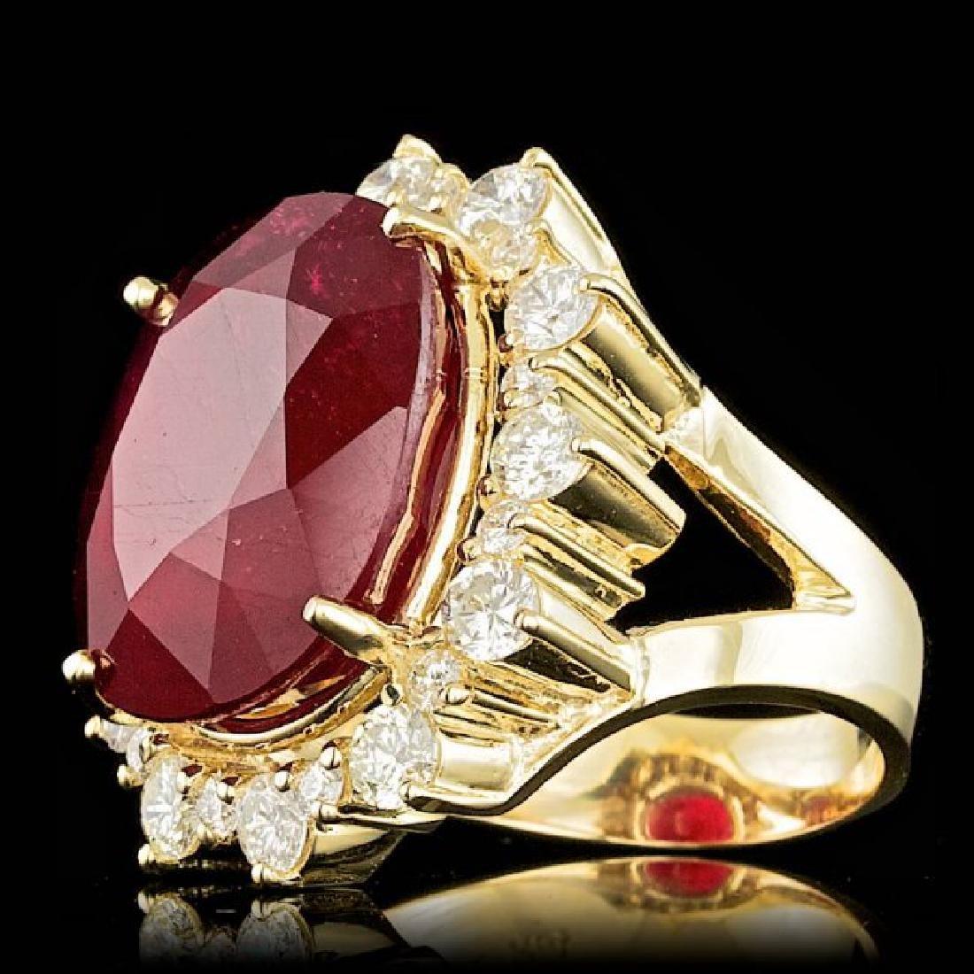14k Yellow Gold 25.50ct Ruby 2.25ct Diamond Ring - 2