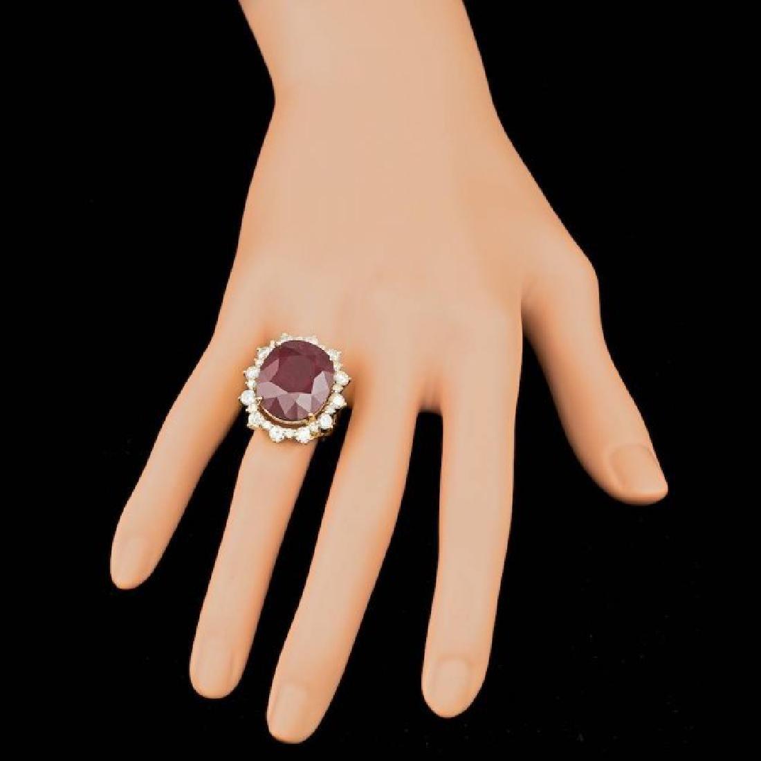 14k Yellow Gold 25.50ct Ruby 2.25ct Diamond Ring - 3