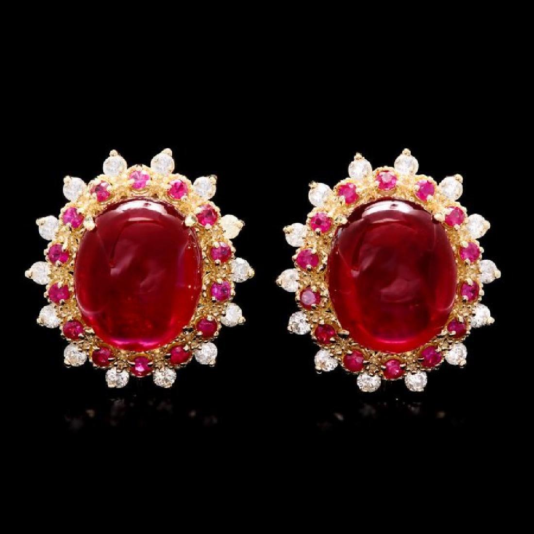 14k Gold 16.65ct Ruby 0.80ct Diamond Earrings