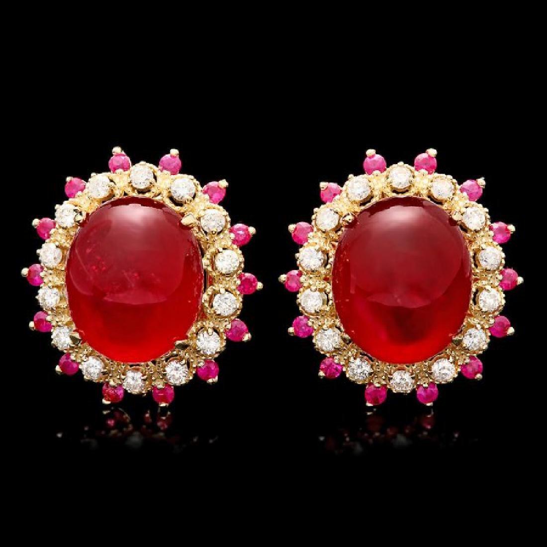14k Gold 22.7ct Ruby 0.80ct Diamond Earrings