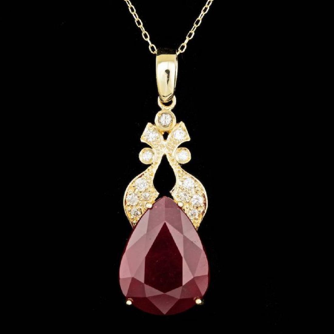 14k Gold 20.00ct Ruby 0.35ct Diamond Pendant