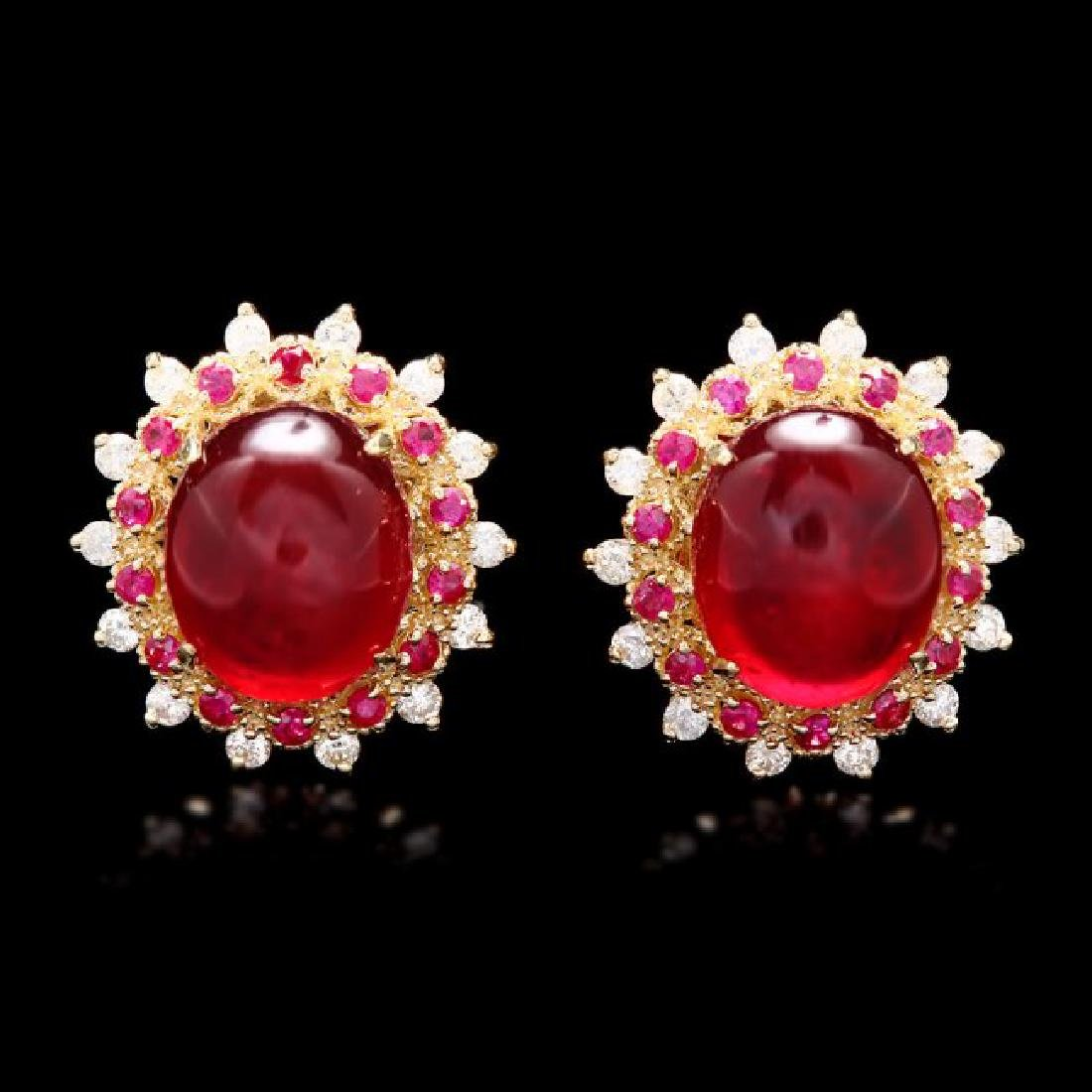 14k Gold 17.65ct Ruby 0.80ct Diamond Earrings