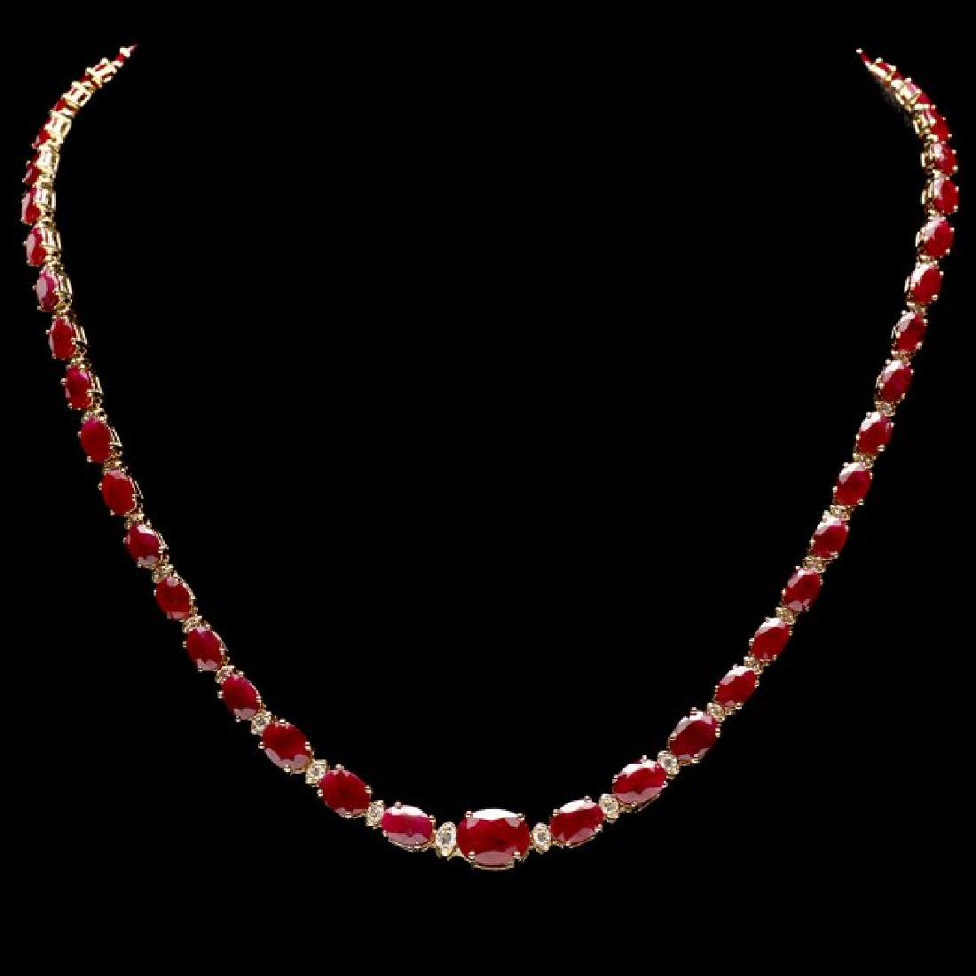 14k Gold 31.70ct Ruby 1.50ct Diamond Necklace