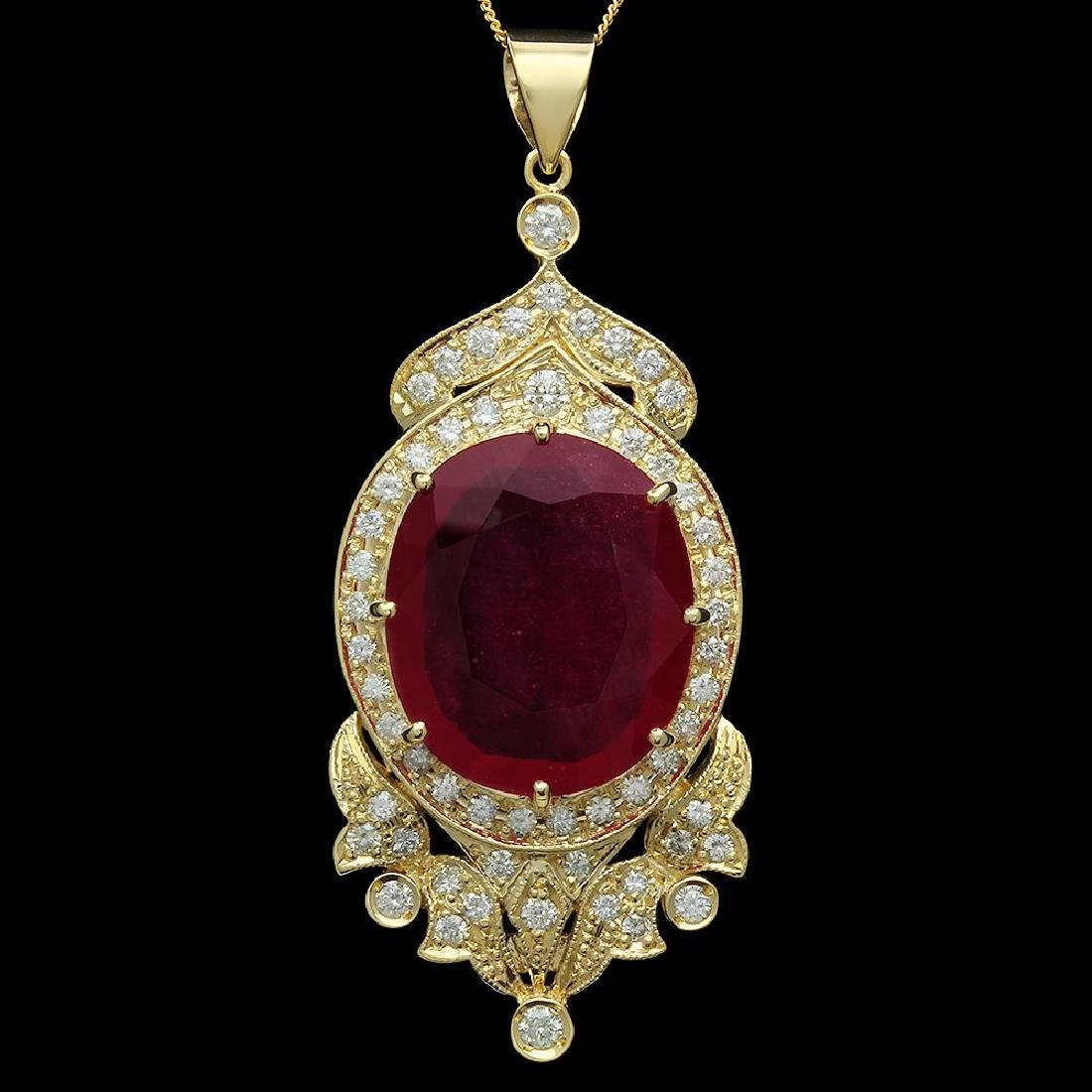 14K Gold 26.79ct Ruby 1.68ct Diamond Pendant