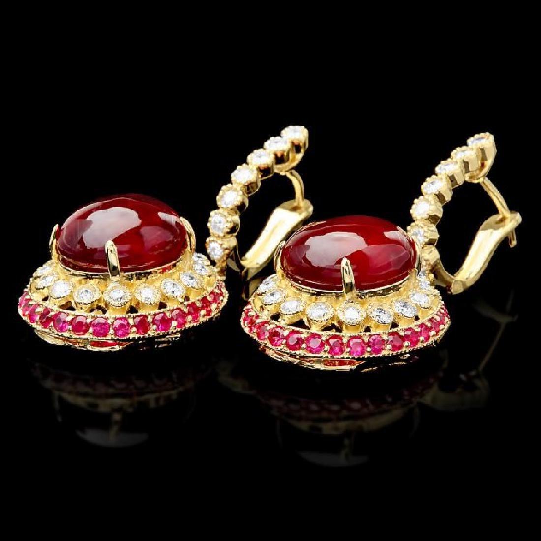 14k Gold 22.3ct Ruby 1.20ct Diamond Earrings - 2