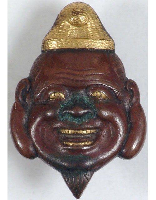 Antique Genie Head Lapel Stud - Masonic? Fraternity?