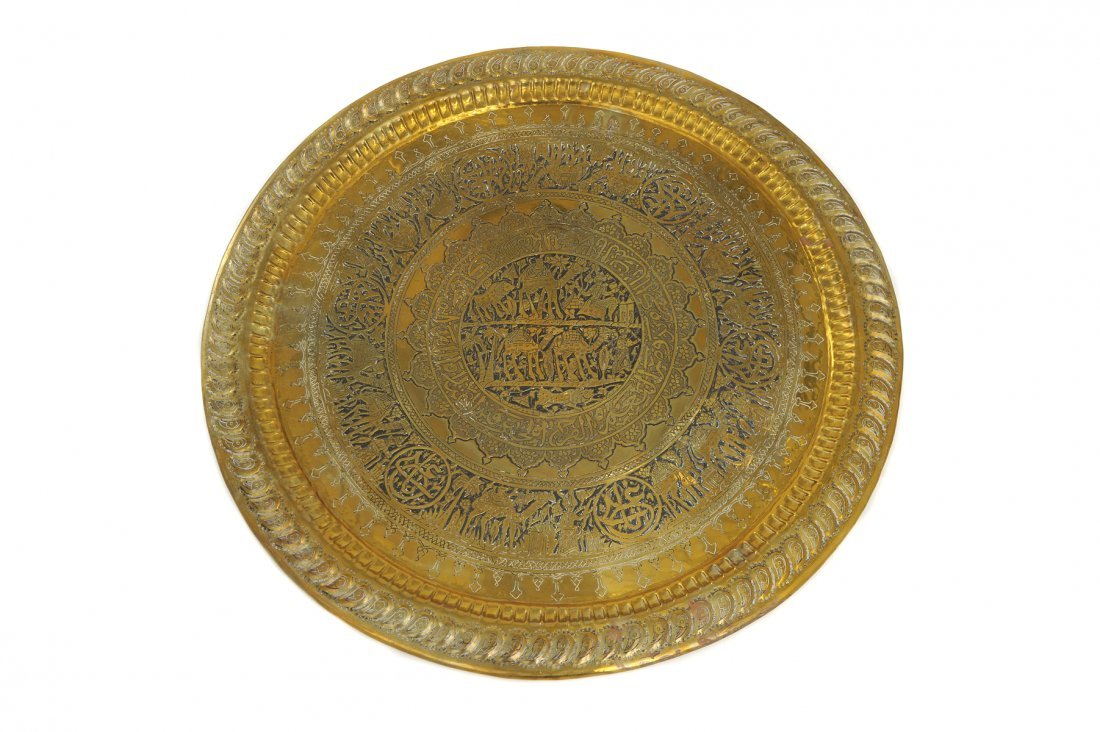 Engraved Islamic brass tray & stand & camel saddle
