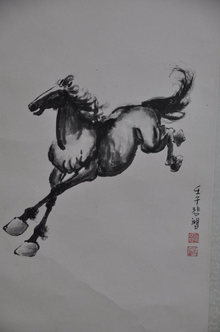 "A Chinese ""Xu beihong"" painting"