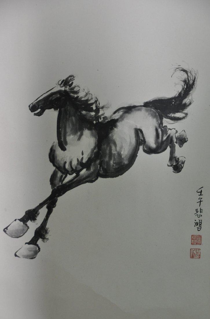 "A Chinese ""Xu beihong""(1895-1953 ) painting"