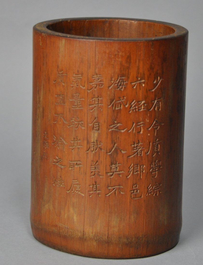 A Qing Dynasty carved bamboo brush pot