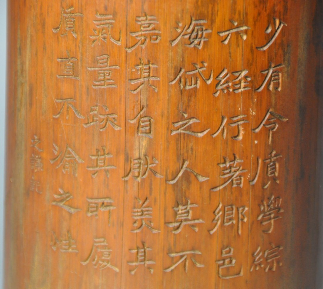 A Qing Dynasty carved bamboo brush pot - 2