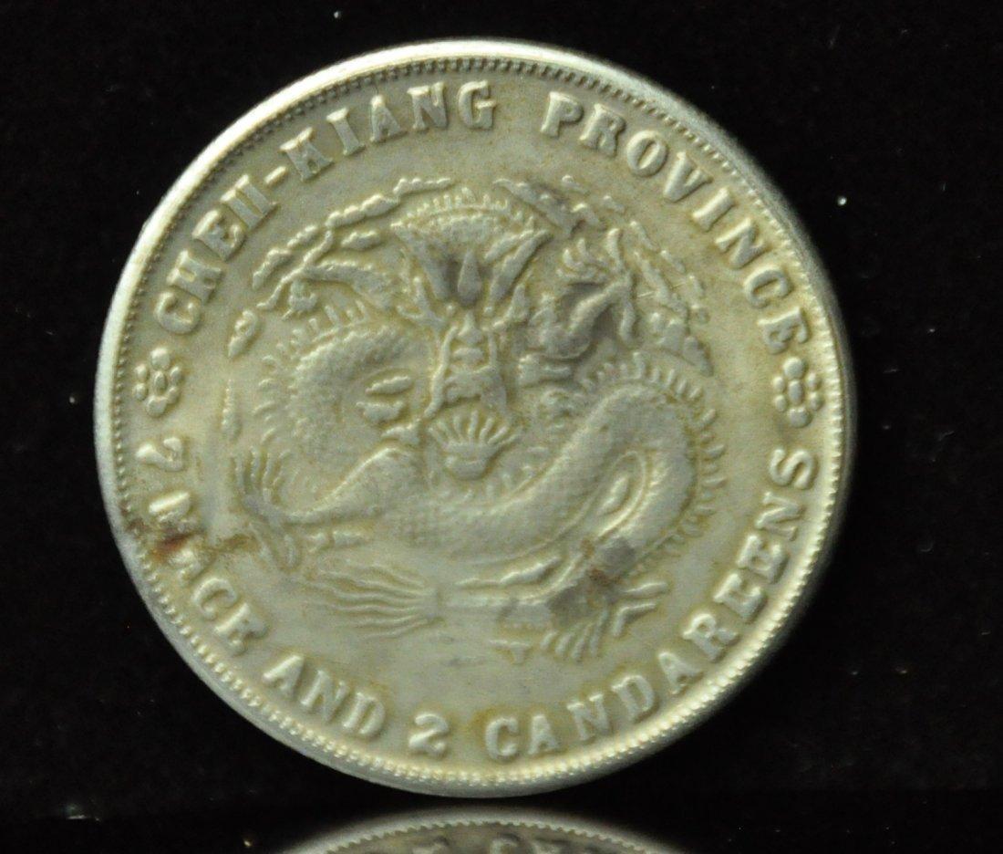 A Qing Dynasty Guangxu silver coin - 2