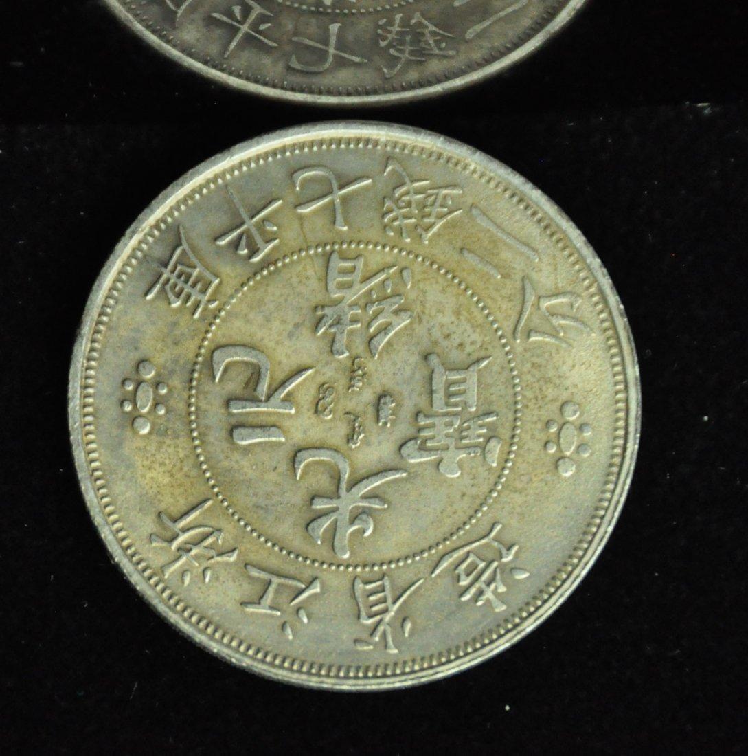 A Qing Dynasty Guangxu silver coin - 3