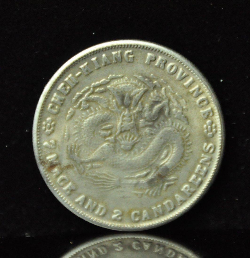 A Qing Dynasty Guangxu silver coin - 4
