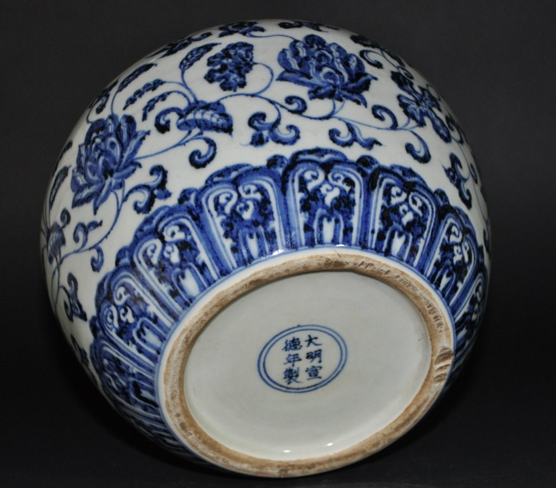 A Ming Xuande blue and white porcelain Jar - 3