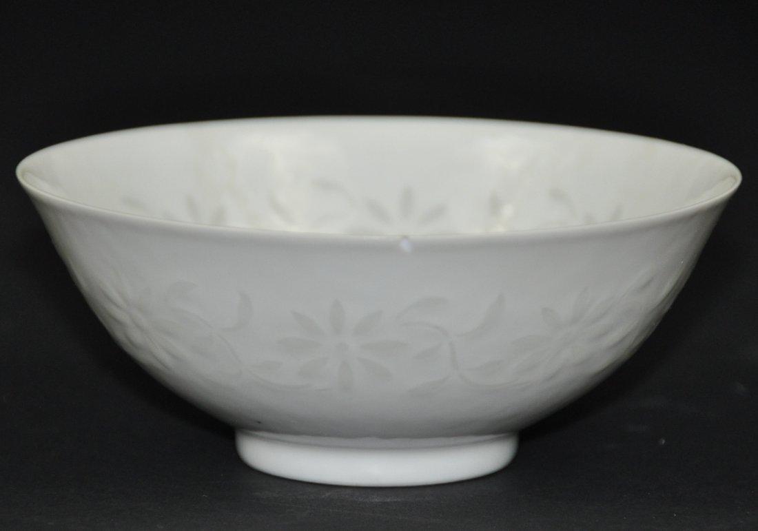 A Qianlong period white-glazed bowl - 5