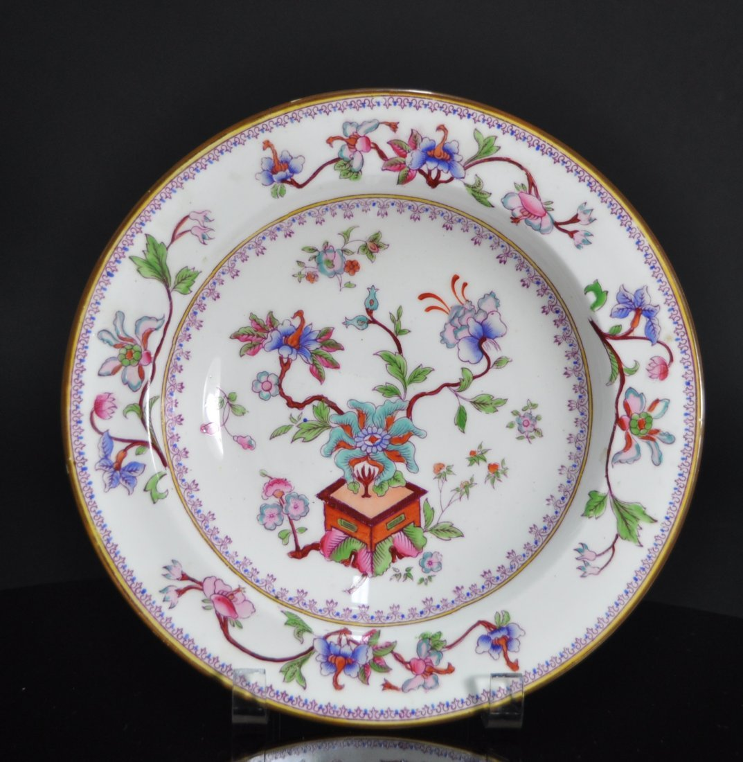 A Export famille rose porcelain dish,18th Century