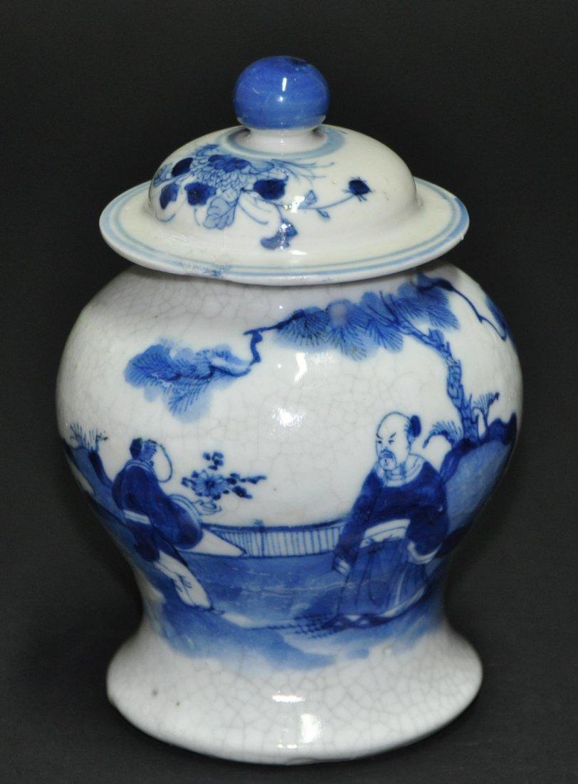 A Kangxi blue and white porcelain jar