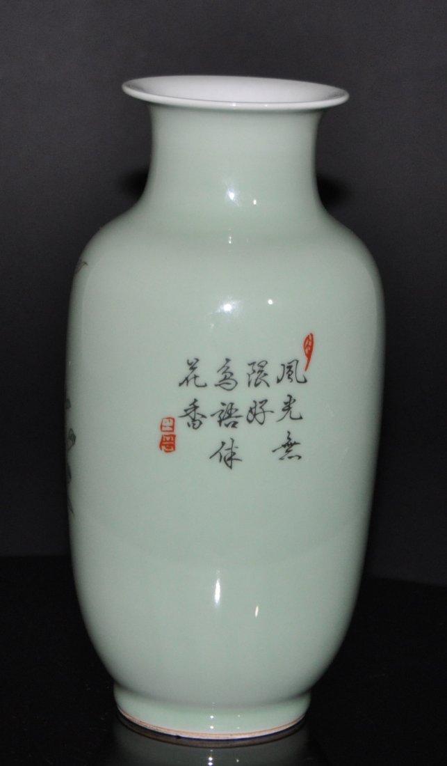 A Qing Qianlong famille rose pale-green glazed vase