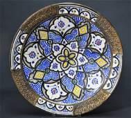 A  Large Iznik pottery dish Turkey, 15th/16th Century