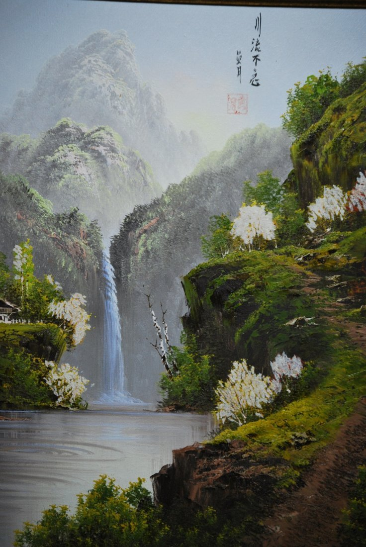 A landscape painting by Huang Yue