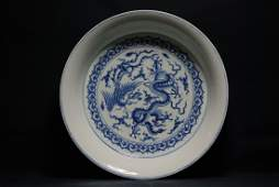 A rare Ming Dynasty large blue and white dish
