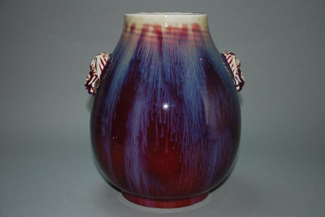 A rare and fine flambe-glazed elephant handles vase