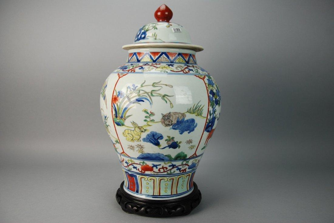 A Ming Dynasty Jiajing period wucai vase