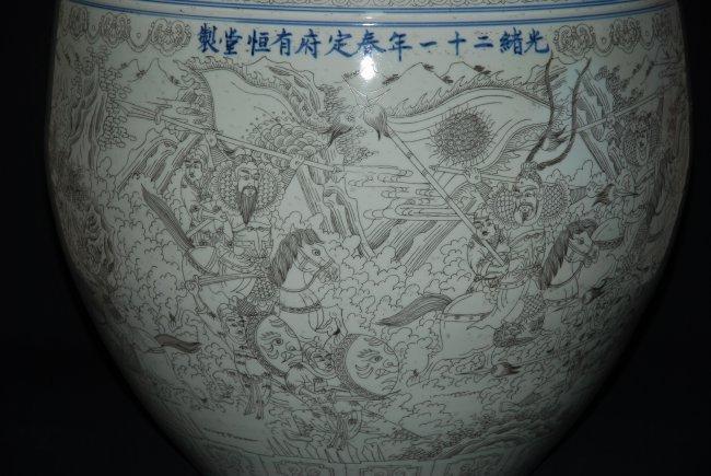 A rare and large Guangxu fish bowl
