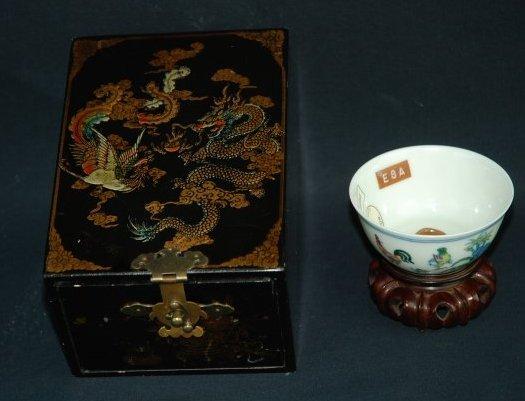 A fine and very rare cheng-hua doucai cup