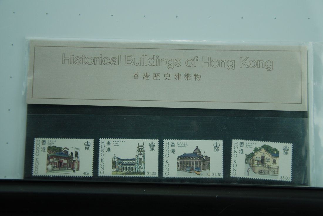 A Booklet with a Royal Wedding Coin and Stamps - 6