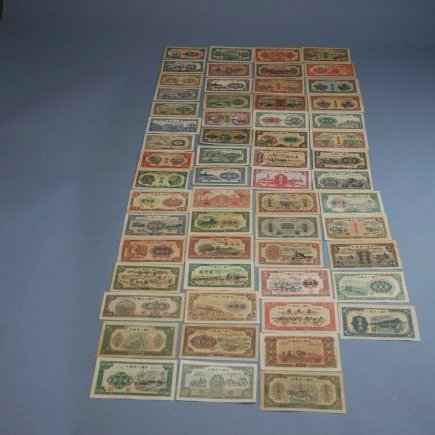 A set of first minted Peoples Bank of China paper money