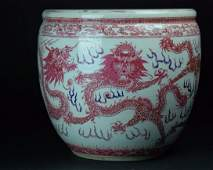 A fine & rare Qianlong period red enameled painted Jar