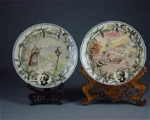 A pair of 19th century Sarreguemines earthenware