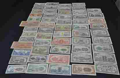 A set of first minted Peoples Bank of China paper mone