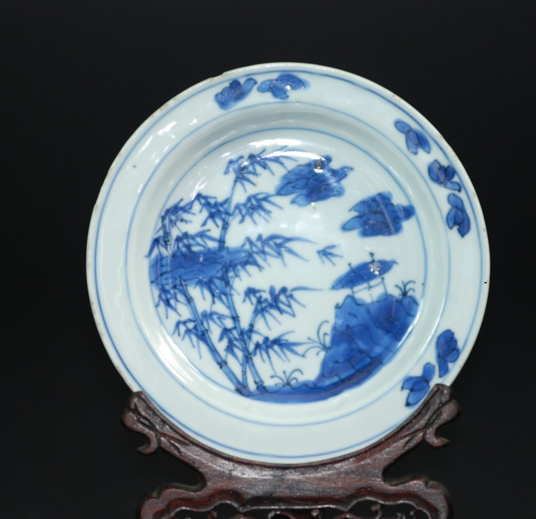 A Ming Dynasty blue and white dish