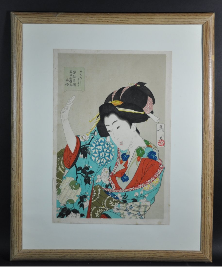 A 19th century Japanese woodblock print