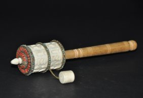 A 19th Century Tibet Instruments