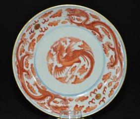 A Qing Tongzhi Period Iron Red Dragon Plate