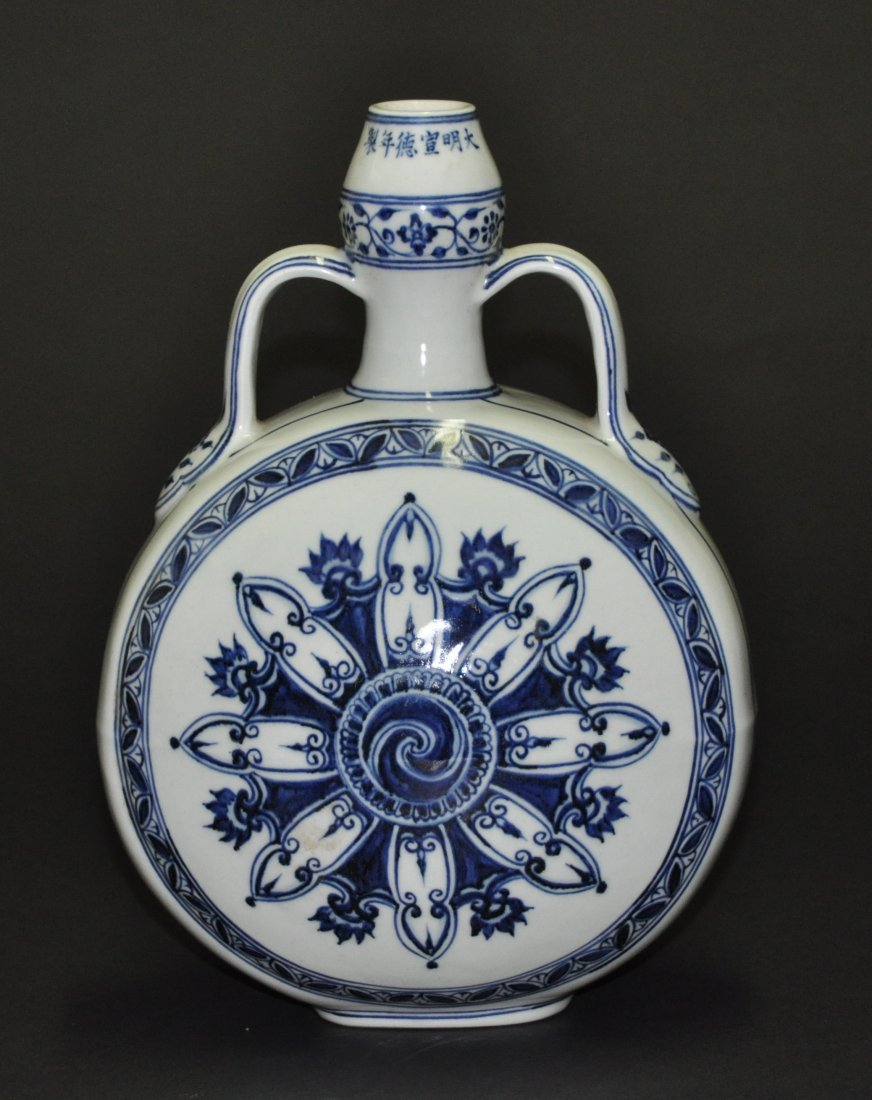 A Ming Xuande blue and white porcelain vase