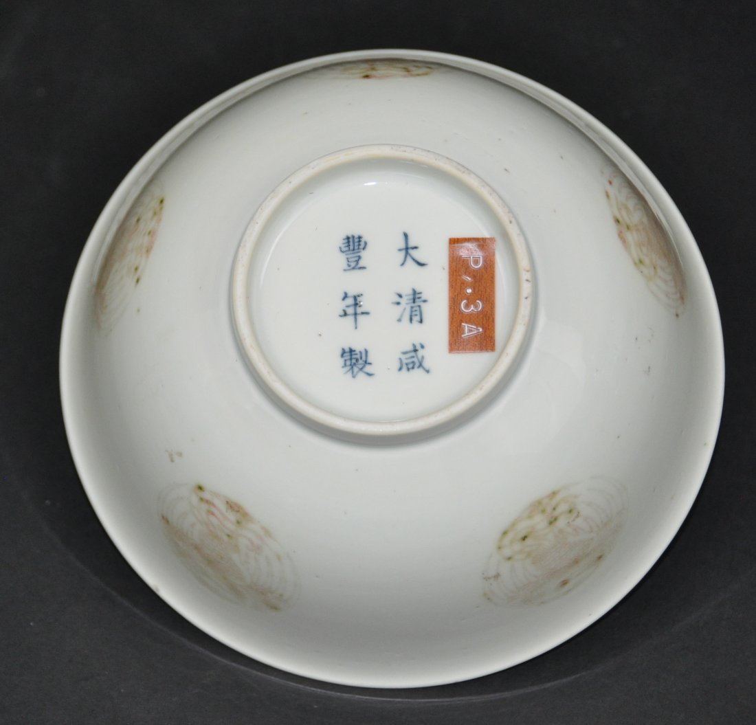 A Qing Xianfeng period copper-red bowl
