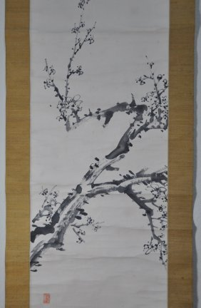 A 19th Century  Japanese painting