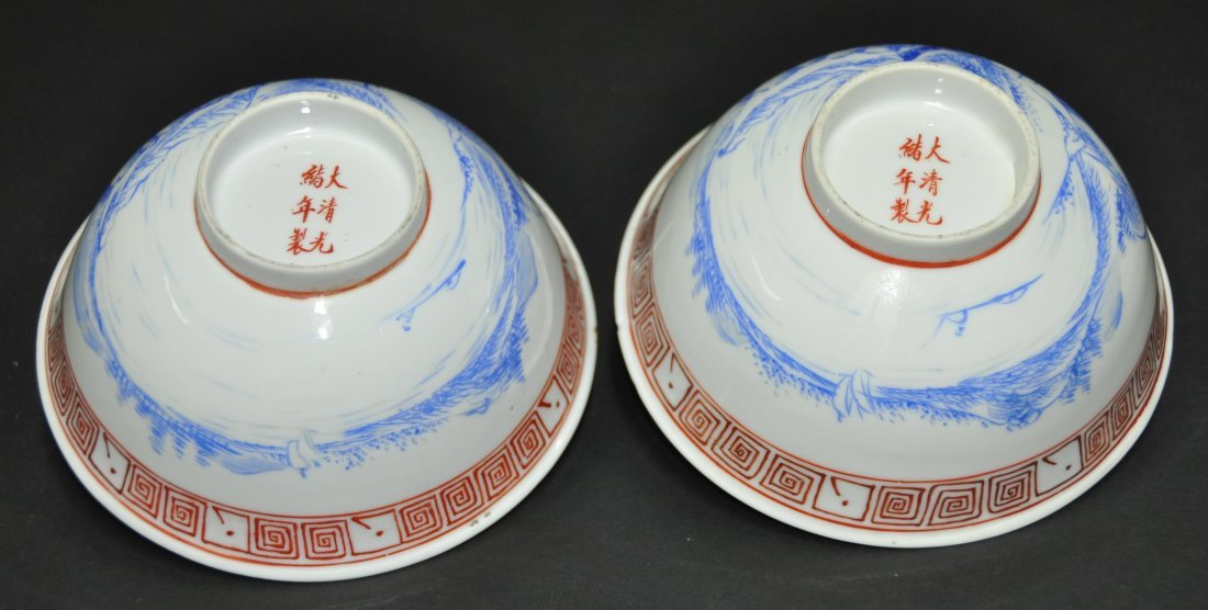 A pair of  Enameled bowls. Republic period.