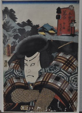 A 17th Century Japanese woodblock print