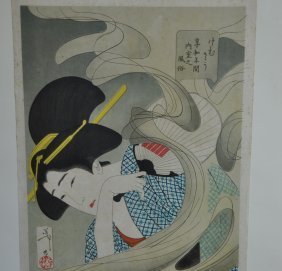 A 19th Century Japanese woodblock prints