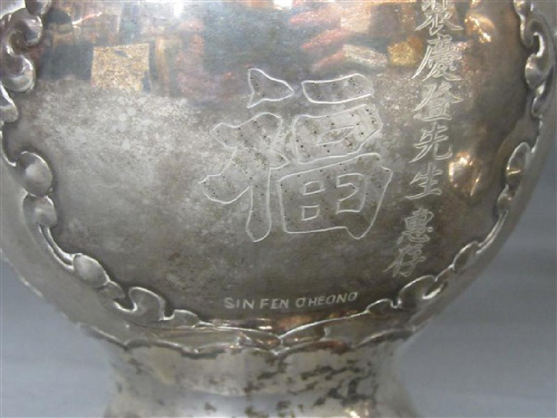 Chinese Export Silver Vases - 4