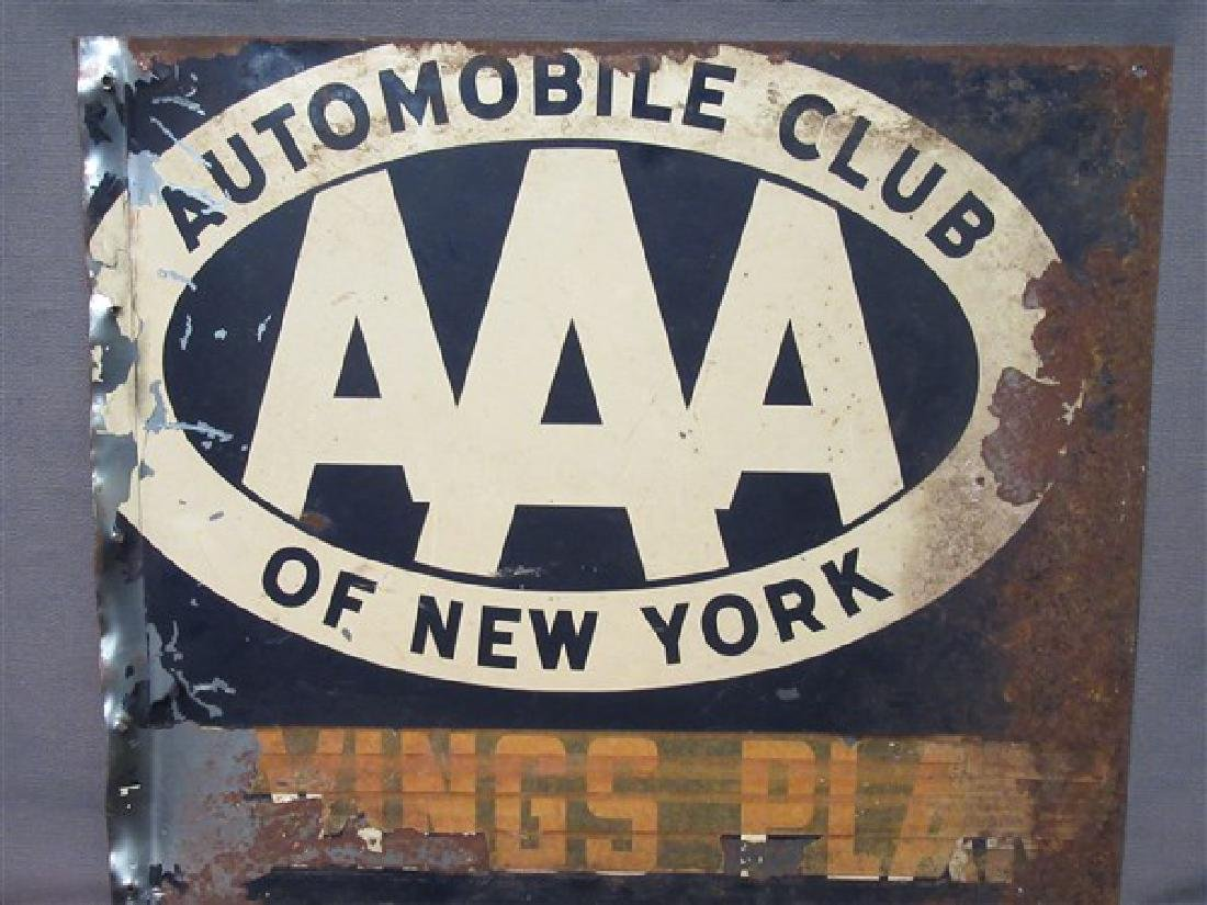 AAA Cobalt Enameled Double Sided Advertising Sign