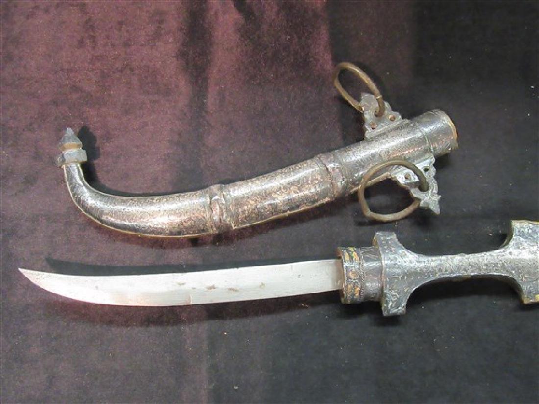 Antique Persian Dagger - 4