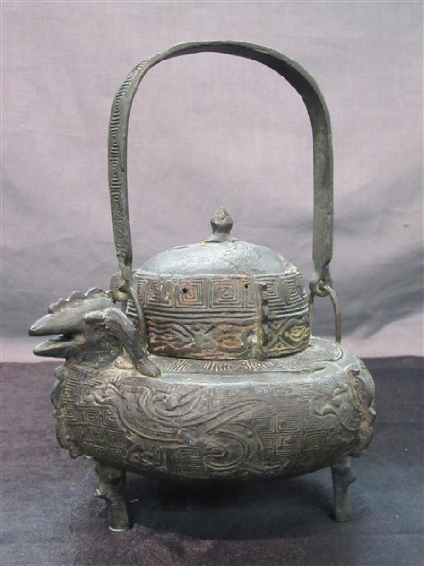 Antique Archaic Oriental Bronze Censer