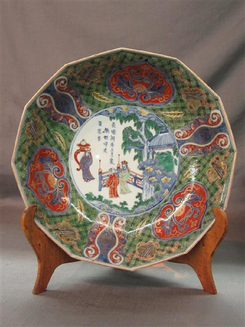 Chinese Imari Polychrome Decorated Bowl